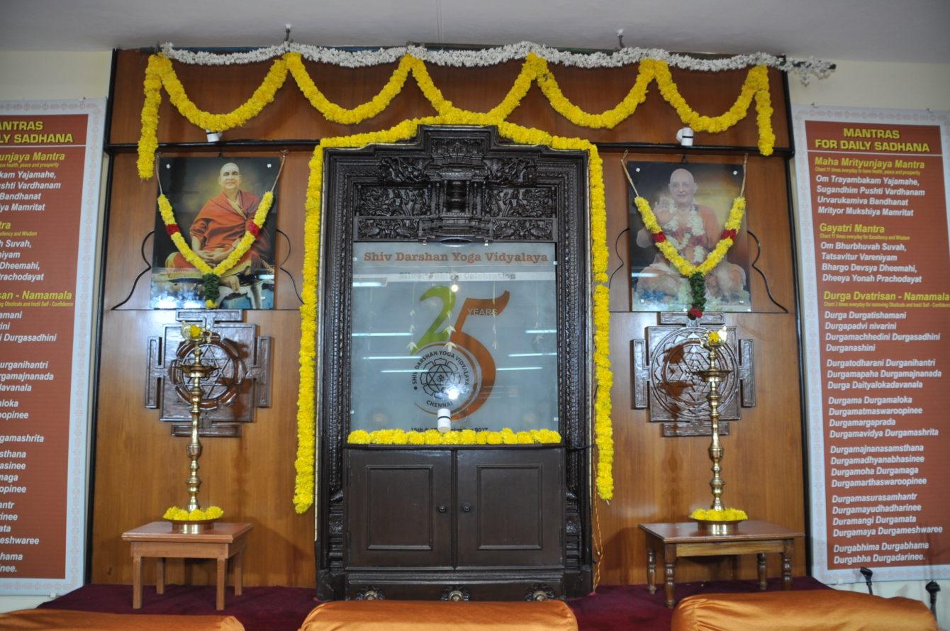 Shiv Darshan Yoga Vidyalaya
